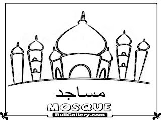 Mosque Islamic Kids Coloring