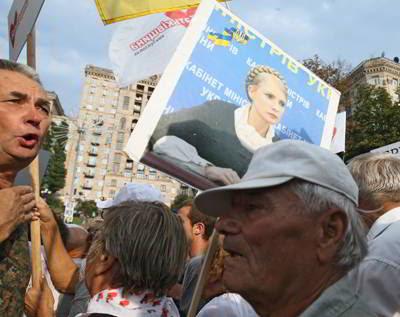 Фото Укринформ: акция протеста