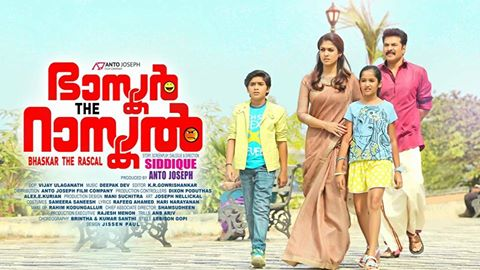 Bhaskar The Rascal Mammootty Bhaskar The Rascal