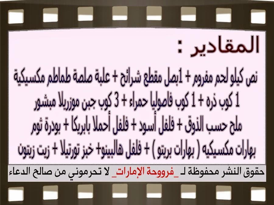 http://1.bp.blogspot.com/-6EEAowSsO_w/VVoaFECQVvI/AAAAAAAANN0/2nUJEjw_xbc/s1600/3.jpg