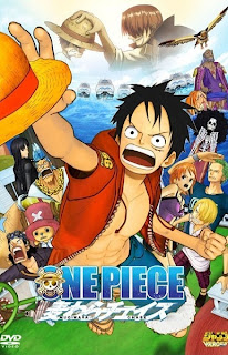 One Piece 3D : Mugiwara Chase (2011)