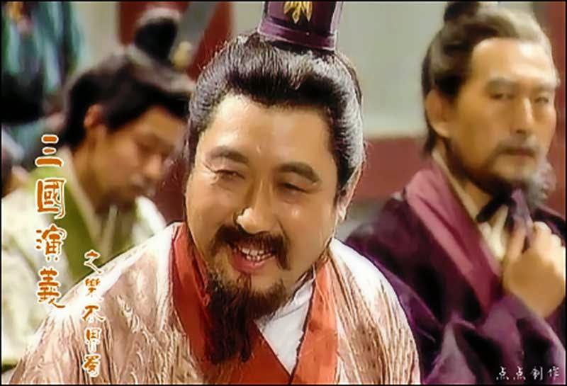"""""""สุขจนลืมจ๊ก"""" (乐不思蜀 , lè bù sī shǔ) อ่านว่า """"เล่อ ปู้ ซือ สู่"""""""