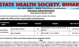 State Health Society Bihar Recruitments