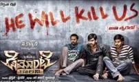 Demonte Colony 2014 Telugu Movie Watch Online