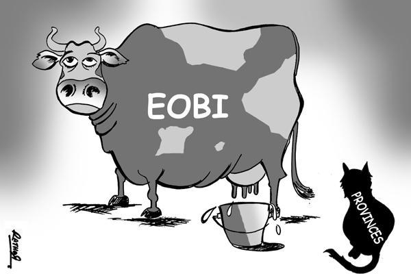 The News Cartoon-2 22-7-2011