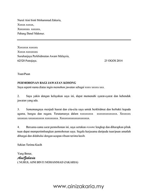 Surat Permohonan Jawatan Kosong