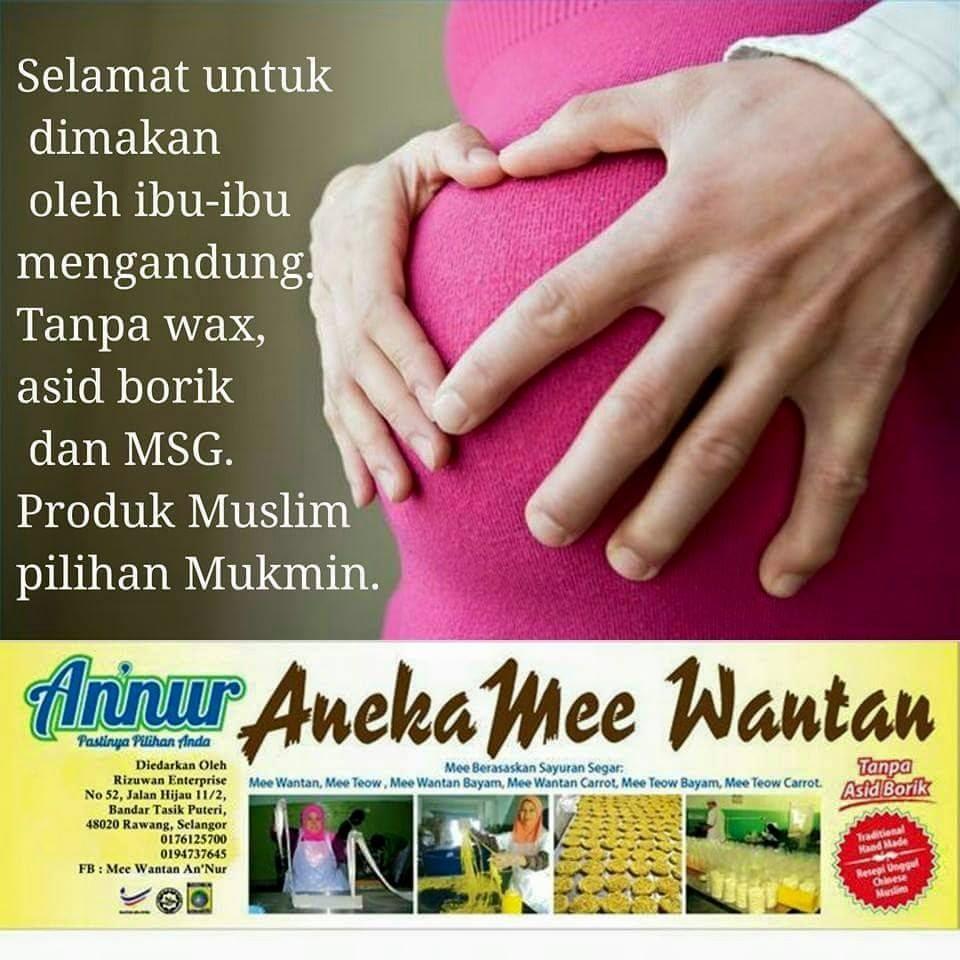 Mee An'Nur selamat untuk ibu mengandung