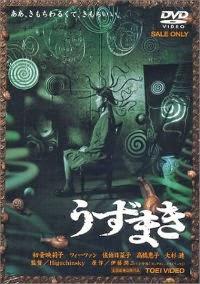 Vòng Xoắn Ốc - Uzumaki