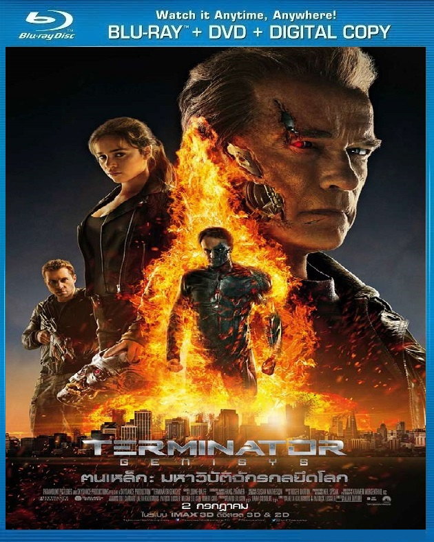 Terminator 5: Genisys (2015) ฅนเหล็ก : มหาวิบัติจักรกลยึดโลก [ซูมมาแล้ว][ พากย์ไทยโรงชัด ]