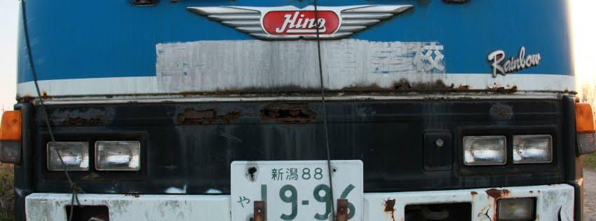 五泉自動車学校バス