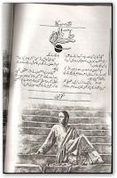 sshot 51 - Sartaan by Nighat Seema