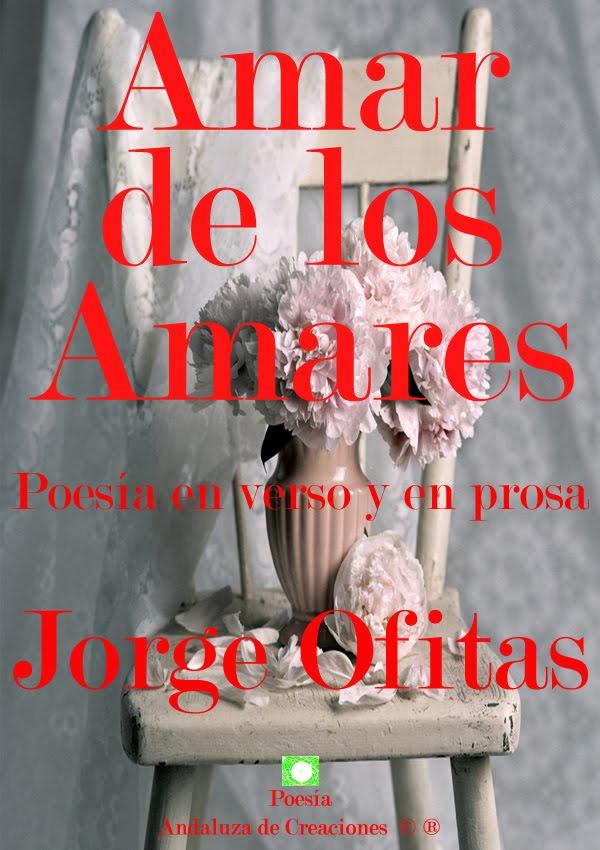 AMAR DE LOS AMARES. ©. ®.