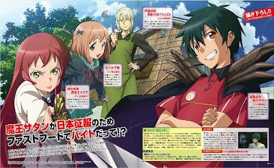 Hataraku Maou-sama! anime magazine