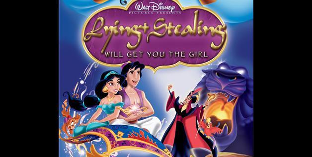 Aladdin animatedfilmreviews.blogspot.com