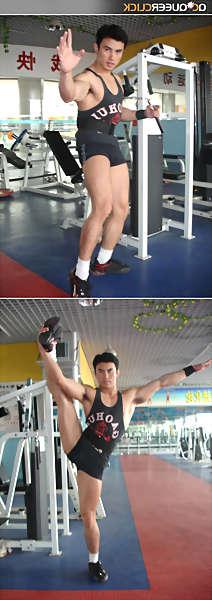 image of gay japanese guy