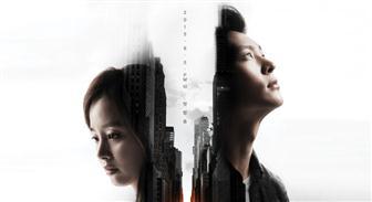 """Poster daftar sinopsis drama Korea 2015 - """"Yong Pal"""""""