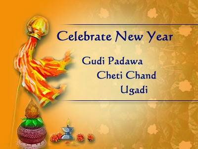 Cheti Chand Gudi padawa ugadi wallpaper sms wishes