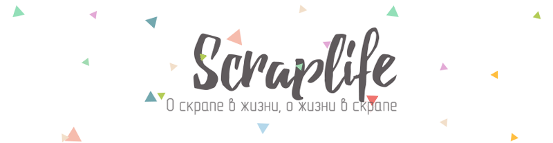Scraplife