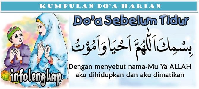 doa sehari hari,