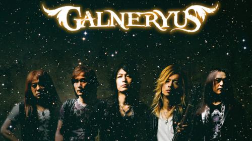 """Dan's Pick """"Galneryus"""""""