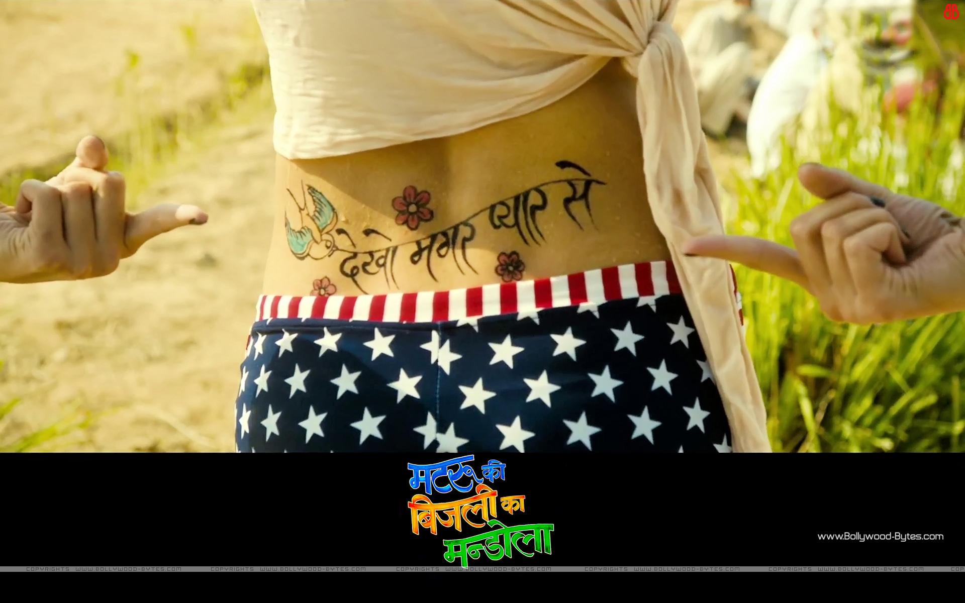 http://1.bp.blogspot.com/-6G9f7Hqrb-c/UH2kEDJ8jjI/AAAAAAAAScY/cLLLxnXI6ig/s1920/Matru-ki-Bijlee-ka-Mandola-%20Hot-Anushka-Sharma-HD-Wallpaper-01.jpg