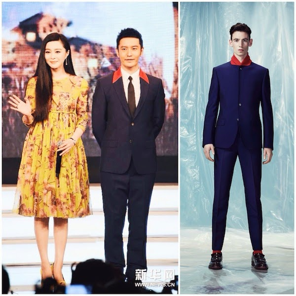 Fan Bingbing in Dolce & Gabbana owl print yellow silk dress and Huang Xiaoming in Alexander McQueen Pre Fall 2014 orange collared suit at The White Haired Witch Of Lunar Kingdom CCTV Premiere China July 2014 [白发魔女传之明月天国] 央视录制《首映》节目。录制现场,主演黄晓明和范冰冰角色反串,将片中桥段搬上舞台