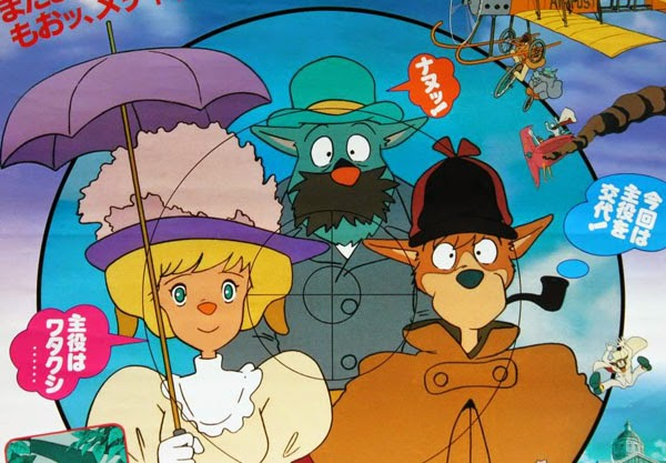 Fiuto Sherlock Holmes Miyazaki prima dello Studio Ghibli