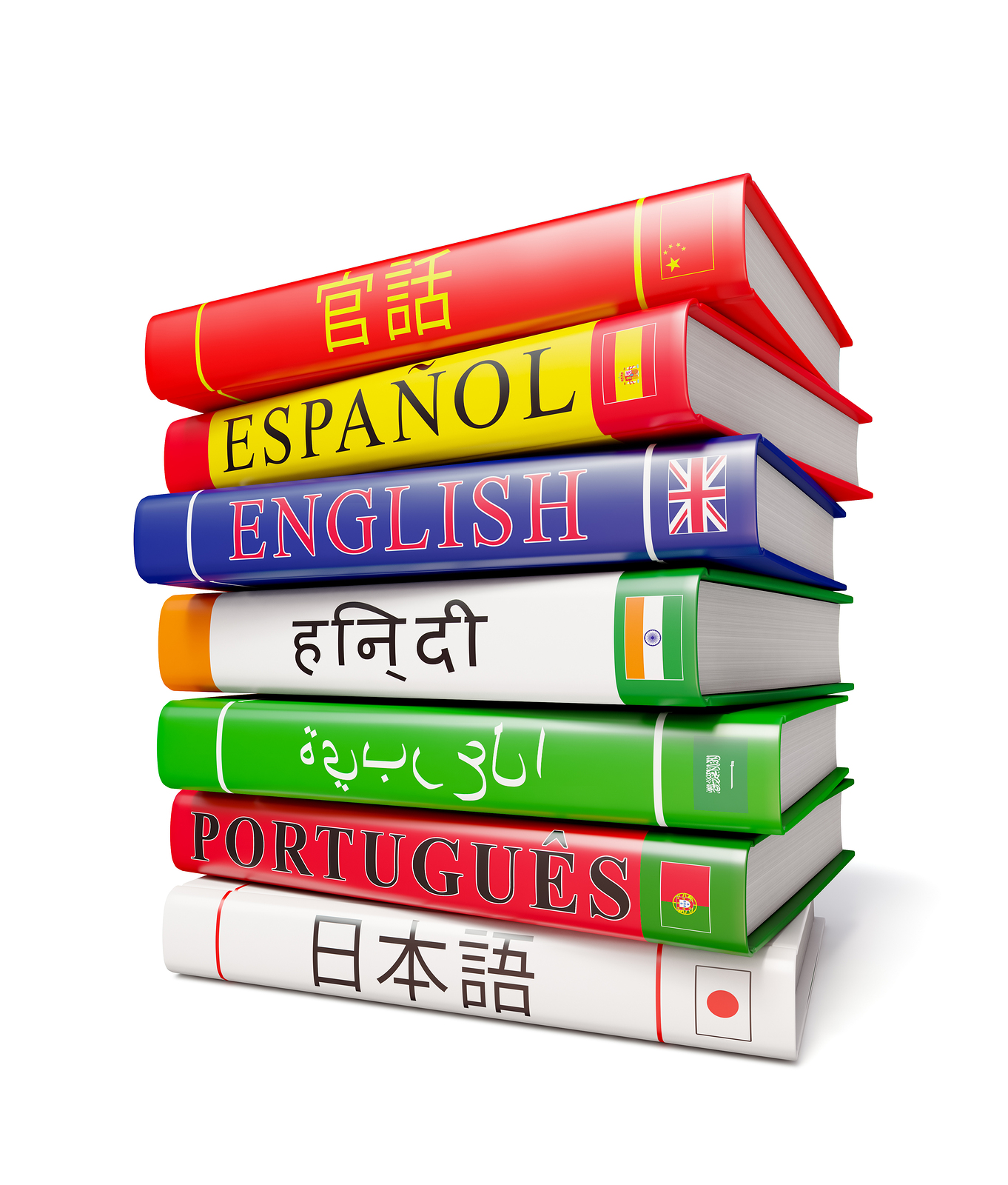 Fun fact: Over 350 different language--other than English--are spoken throughout U.S. homes.