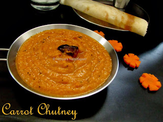 Carrot Chutney | Step wise pictures