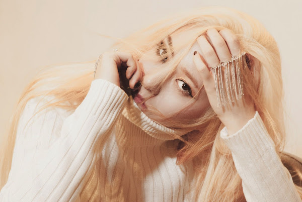 Krystal Jung Red Light Teaser