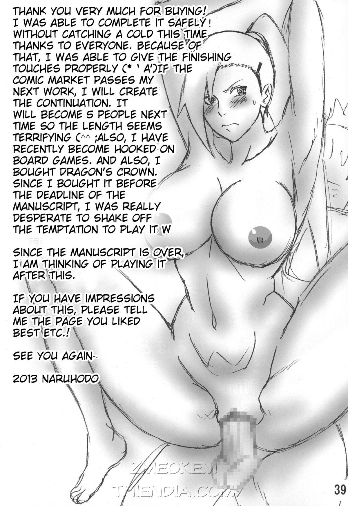 Hình ảnh 40 in Naruto Hentai Tsunade no In Kangoku