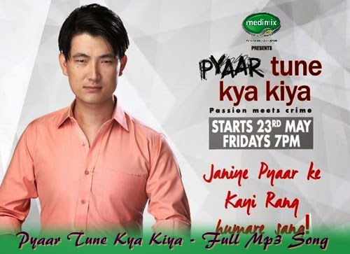 Kaisa Yeh Pyar Hai Sony Tv Serial Title Song Download