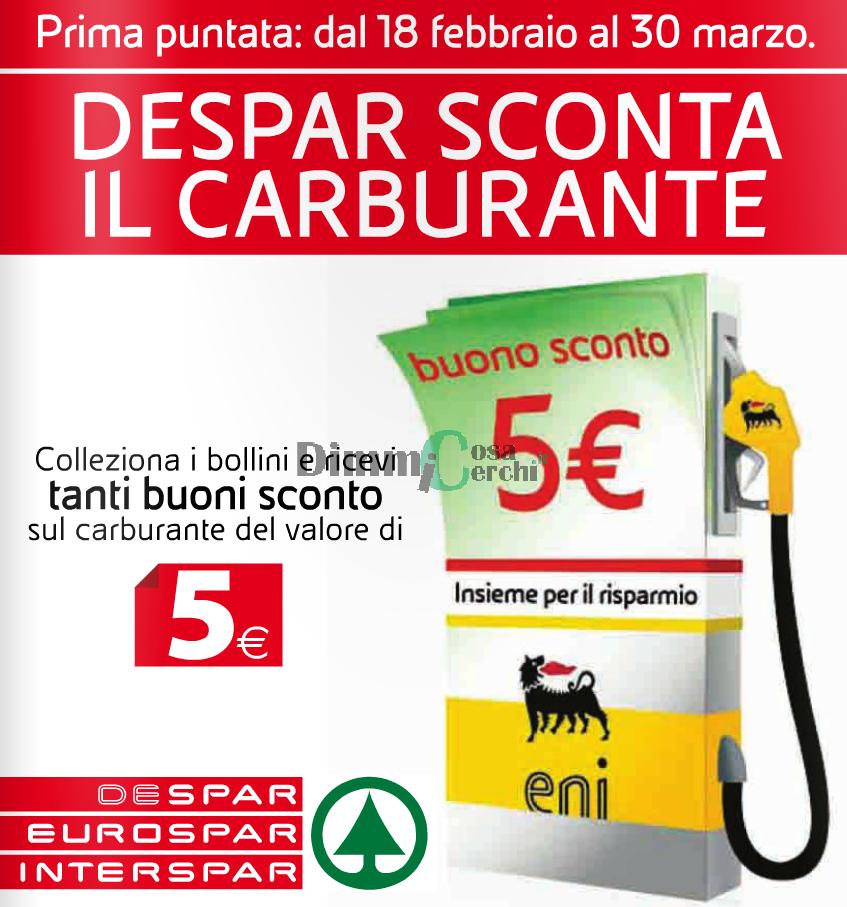 Buoni sconto cumulabili for Buoni coupon