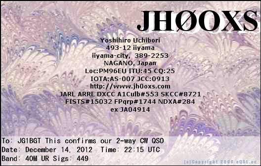 JH0OXS