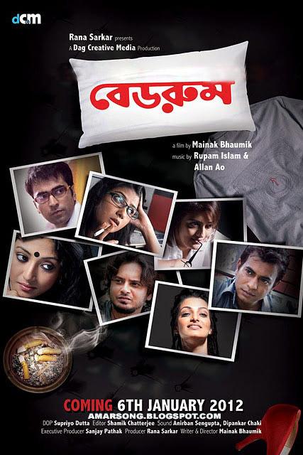 Bedroom 2012 Bengali Movie Mp3 Download