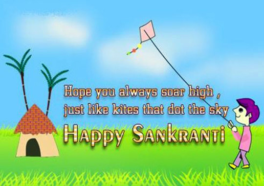 Best Happy Makar Sankranti Blessings HD Images for free download