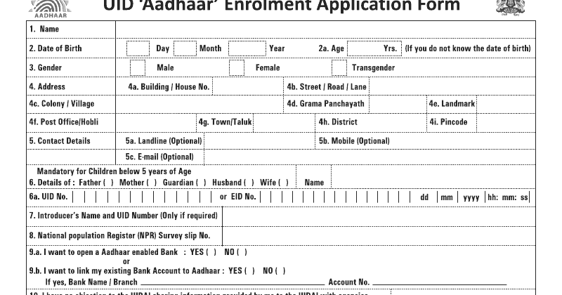 voter id smart card application form