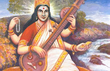 Dedicated to Shri Saraswati