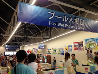 About Pool WAI