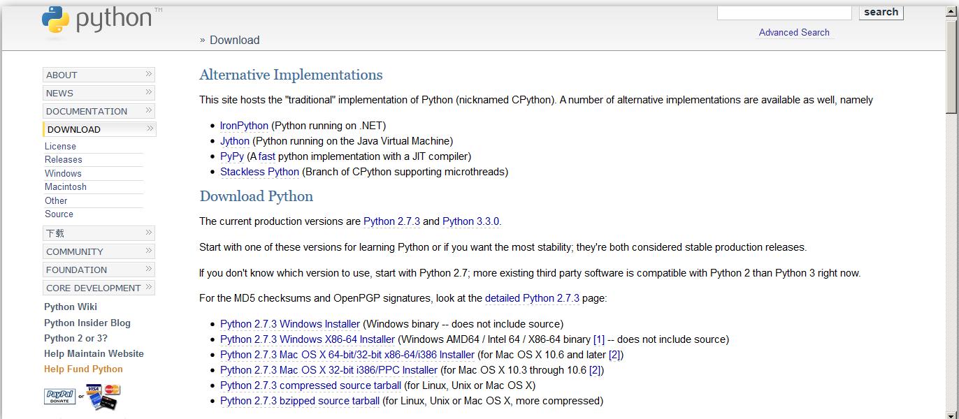 help with python