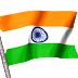India Flag, Proud to be an Indian Independence day wishes..