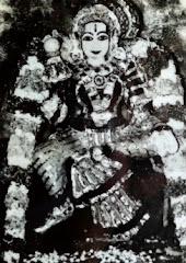 Kula Deivam  /  குல தெய்வம்