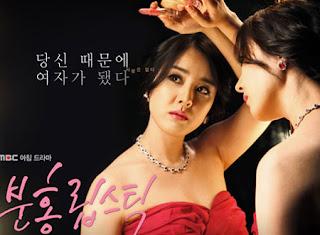 Son Môi Hồng - Pink Lipstick