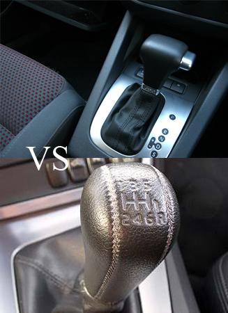 auto or manual car