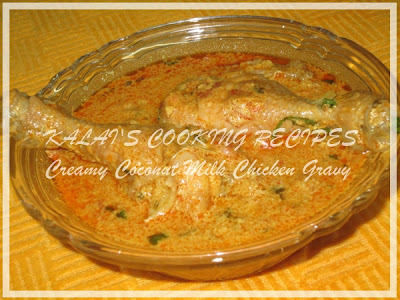 Creamy Coconut Milk Chicken Gravy