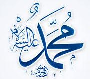 Allah Vergisi...