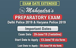 PREPARATORY EXAM (DELHI & HARYANA POLICE - 2019)