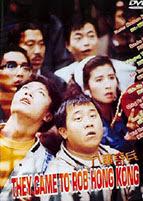 Phim Bát Bửu Kỳ Binh