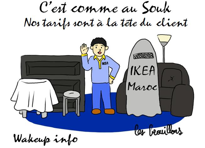 - Ikea casablanca marocco ...