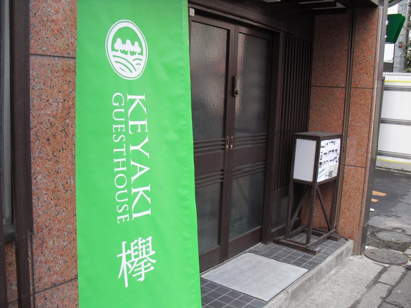 http://yasube-hitchhike.blogspot.jp/2014/03/day4.html